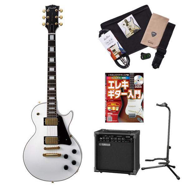 CoolZ ZLC-10 SWH ヤマハアンプセット エレキギター 初心者 セット レスポール ヤマハアンプ 入門セット 【クールZ】【オンラインストア限定】