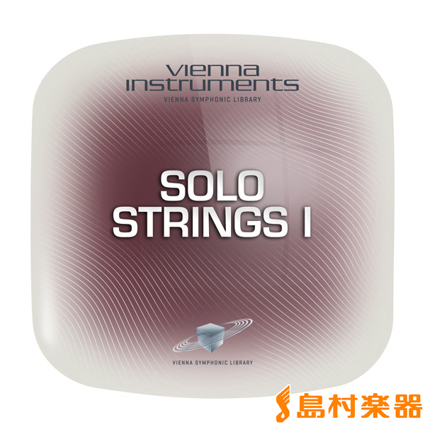 [特価! 2019/4/26迄]VIENNA SOLO STRINGS1 ストリングス音源 プラグインソフト 【ダウンロード版】 【ビエナ】