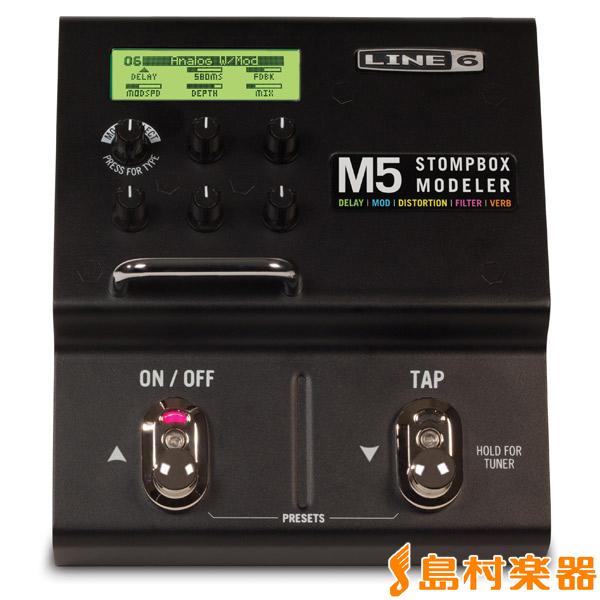 LINE6 M5 Stompbox Modeler マルチエフェクター