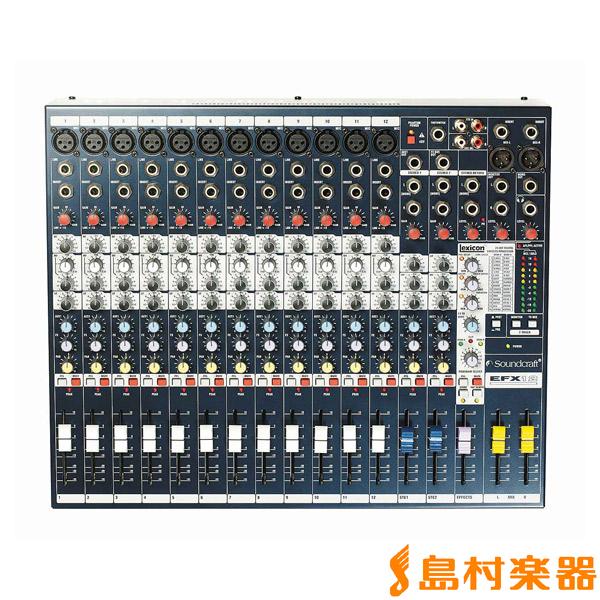 SOUNDCRAFT EFX12 コンパクトミキサー 【サウンドクラフト】