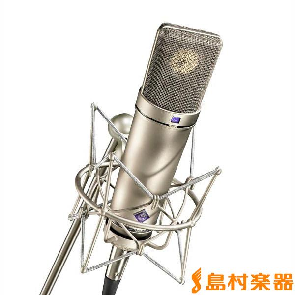 NEUMANN U87Ai スタジオセット コンデンサーマイクロホン 【ノイマン】
