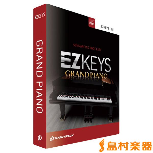 TOONTRACK EZ KEYS GRAND PIANO ピアノ音源 プラグインソフト 【トゥーントラック】【国内正規品】