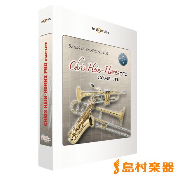 BEST SERVICE CHRIS HEIN HORNS PRO COMPLETE プラグインソフト 【ベストサービス】【国内正規品】