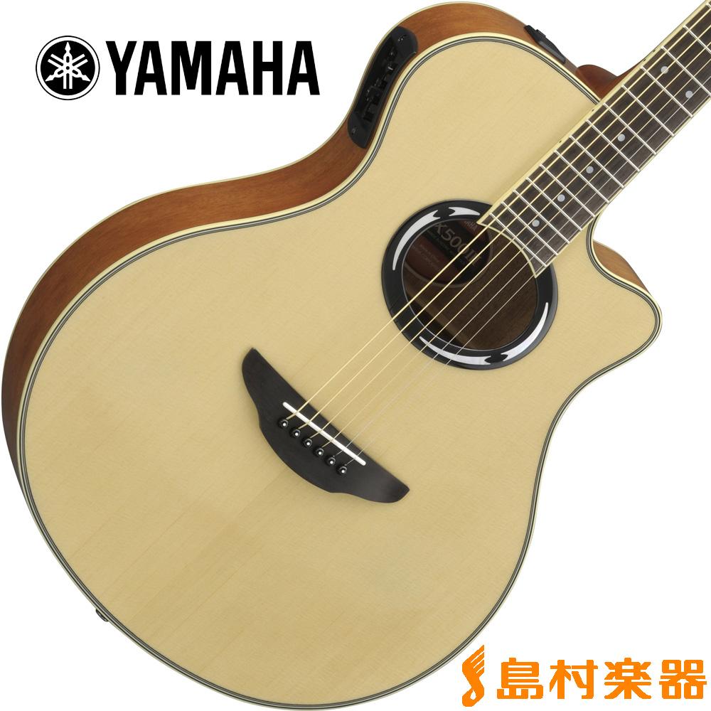 YAMAHA APX500III NT(ナチュラル) アコースティックギター 【エレアコ】 【ヤマハ】