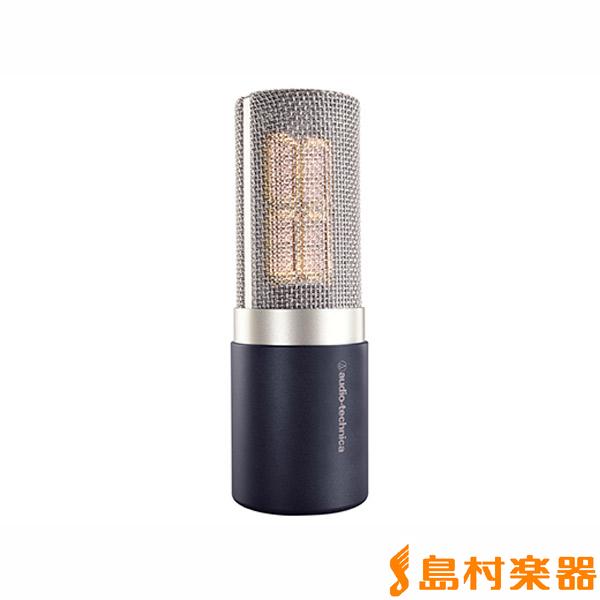 AT5040 【オーディオテクニカ】 サイドアドレスマイクロホン audio-technica