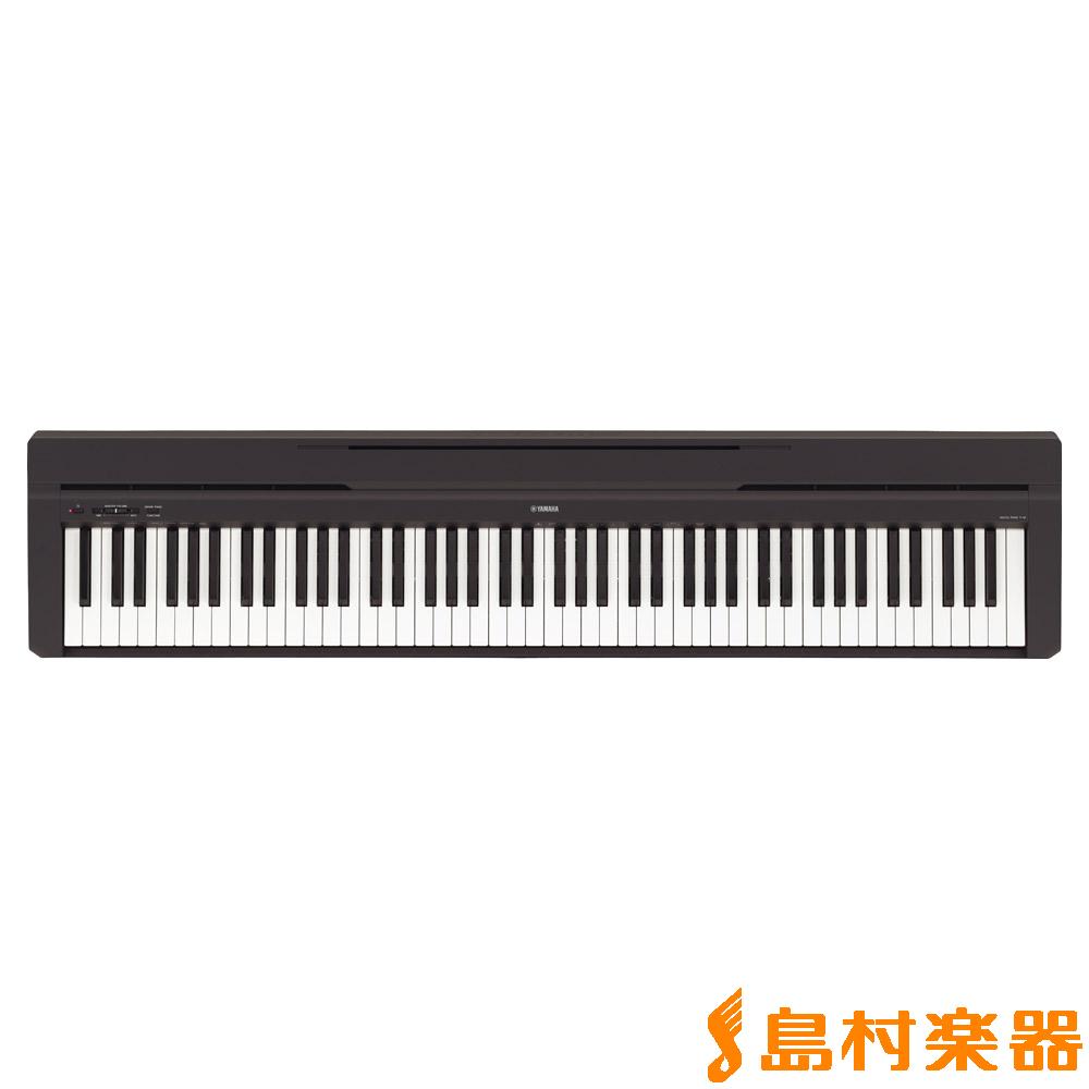 YAMAHA P-45B ブラック 電子ピアノ Pシリーズ 【ヤマハ P45B】【別売り延長保証対応プラン:E】