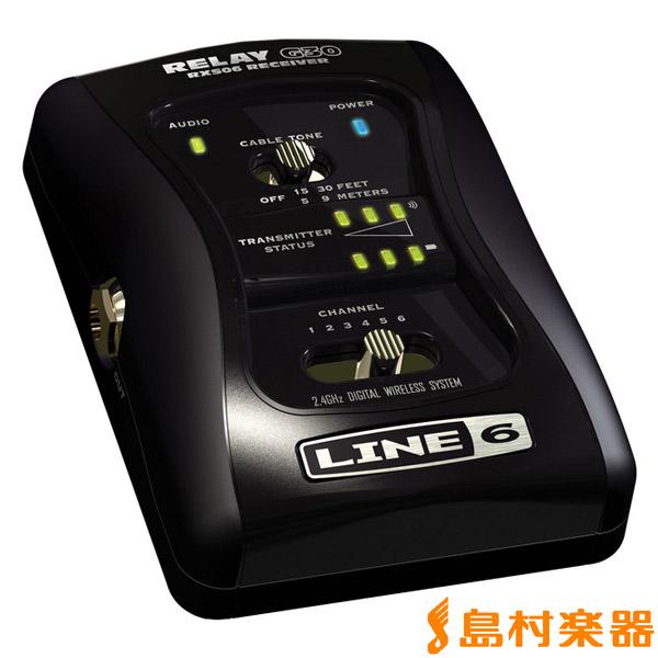 LINE6 RXS06 ワイヤレスレシーバー