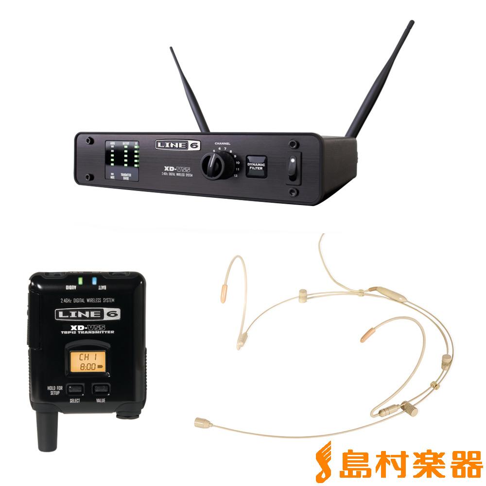 LINE6 XD-V55HST ワイヤレスマイクシステム 【ヘッドセット】 【タン】 【 XDV55HST】【国内正規品】