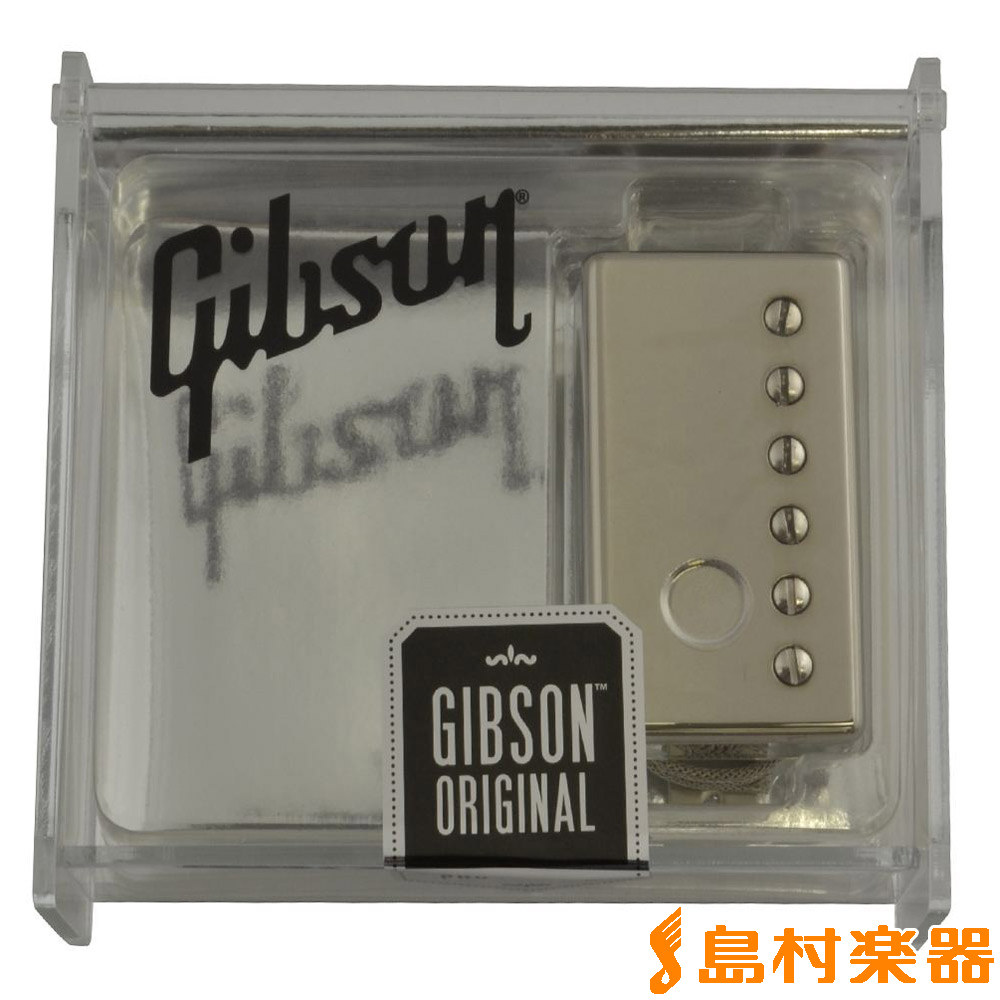 Gibson IM59A-NH ピックアップ ハムバッカー バーストバッカープロ フロント ニッケル 【ギブソン IM59ANH】