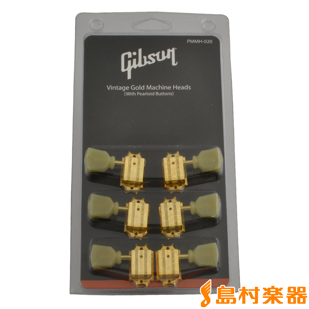 Gibson PMMH-020 ペグ 【ギブソン PMMH020】