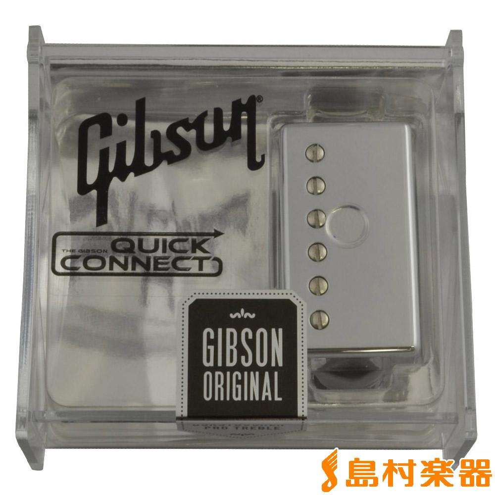 Gibson IQC59B-CH ピックアップ ハムバッカー リア 【クイックコネクトシリーズ】 【ギブソン IQC59BCH】