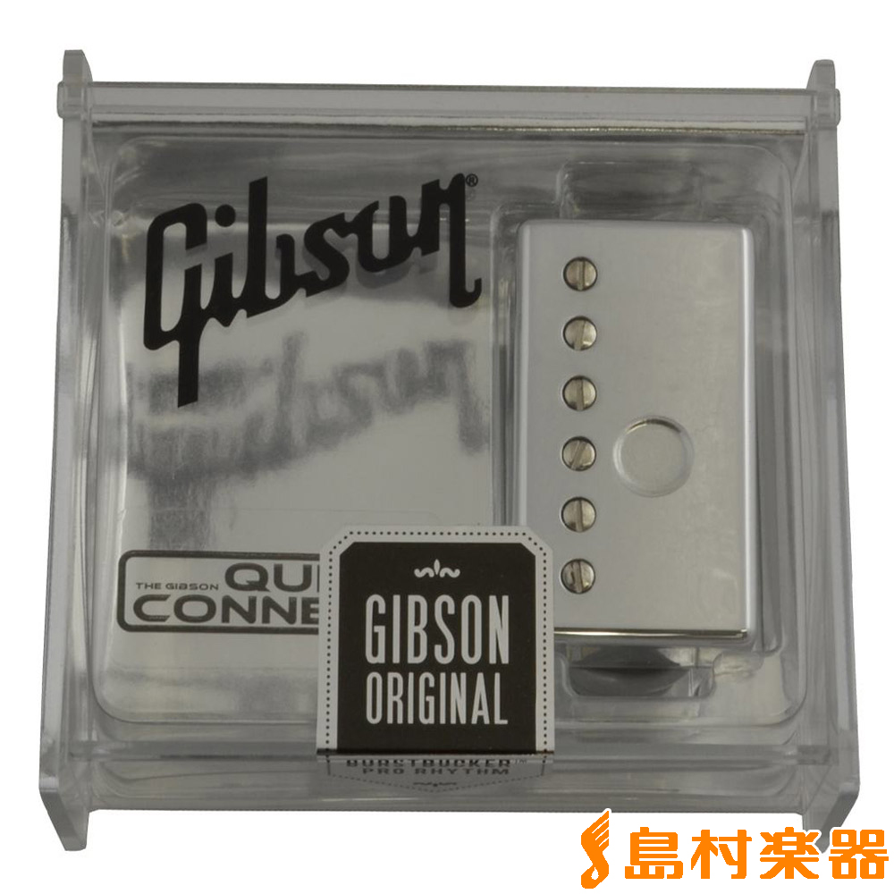 Gibson IQC59A-CH ピックアップ ハムバッカー フロント 【クイックコネクトシリーズ】 【ギブソン IQC59ACH】