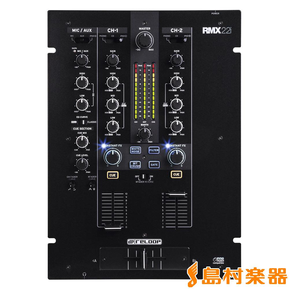 Reloop RMX-22i DJミキサー 【リループ RMX22i】