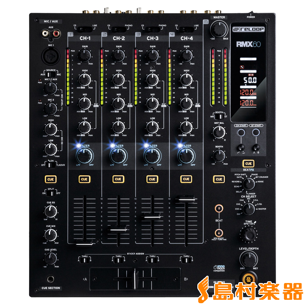 Reloop RMX-60 DIGITAL DJミキサー 【リループ】