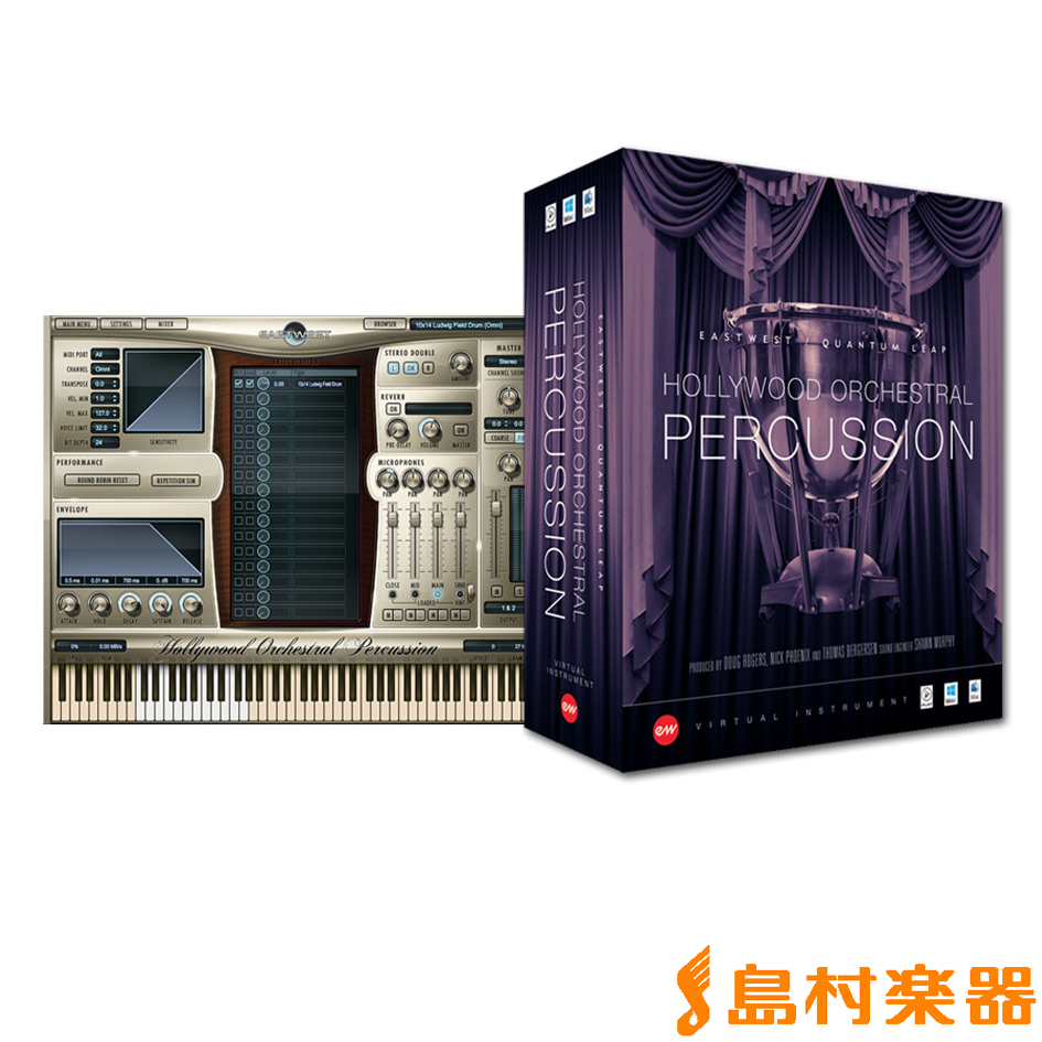 EASTWEST Hollywood Orchestral Percussion Gold Edition プラグインソフト 【Mac版】 【イーストウエスト】【国内正規品】