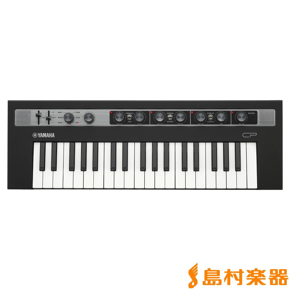 YAMAHA reface CP シンセサイザー 37鍵盤モバイルシンセサイザー 【ヤマハ】