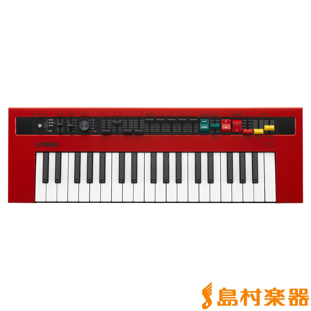 YAMAHA reface YC シンセサイザー 37鍵盤モバイルシンセサイザー 【ヤマハ】
