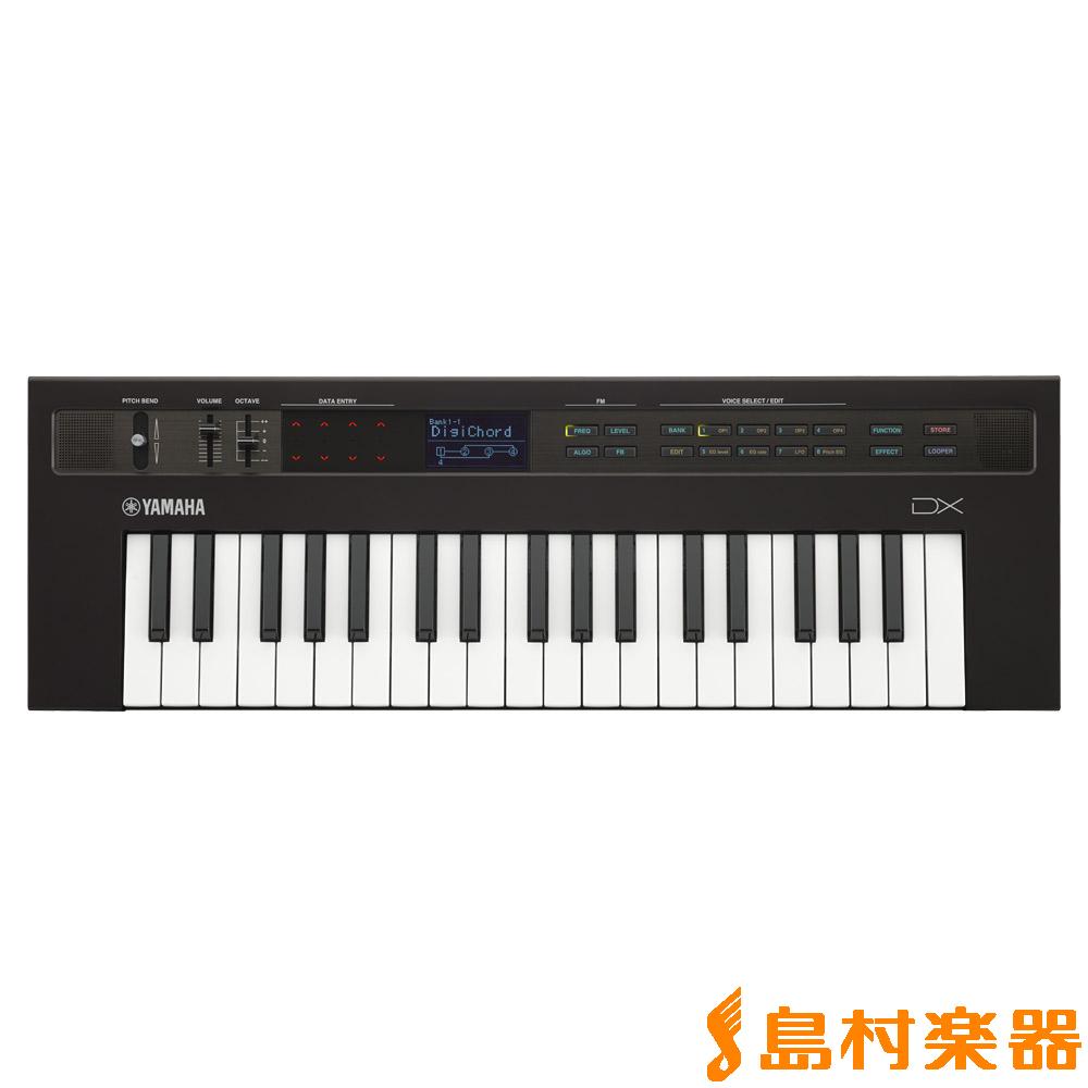 YAMAHA reface DX シンセサイザー 37鍵盤モバイルシンセサイザー 【ヤマハ】