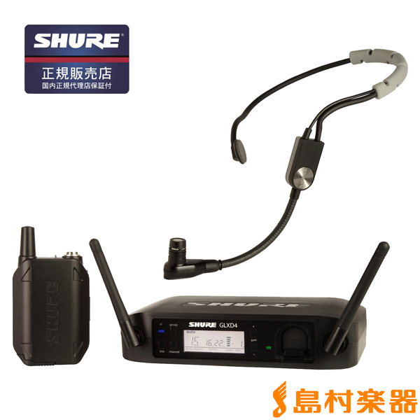 SHURE GLXD14/SM35 ヘッドセットワイヤレスシステム 【シュア】【国内正規品】