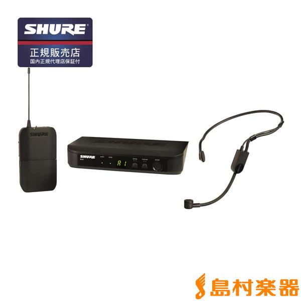 新入荷 SHURE BLX14/P31 ヘッドセットワイヤレスシステム 【シュア】【国内正規品】, Cercatore 1bc7c041