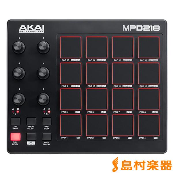 AKAI MPD218 MIDI MIDI MPD218 コントローラー【アカイ AKAI】, ミックスミックス:3bc8840d --- officewill.xsrv.jp