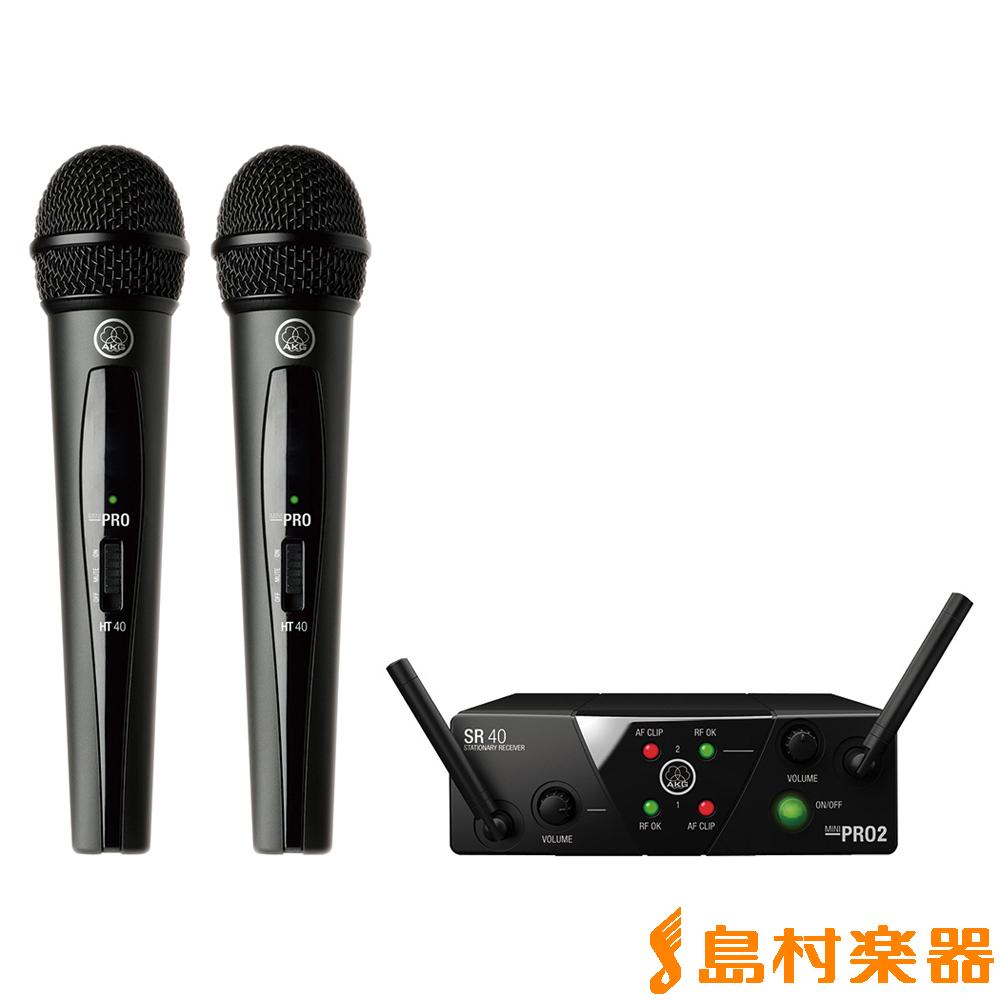 AKG WMS40 PRO MINI2 VOCAL SET DUAL 2チャンネルB帯ワイヤレスシステム