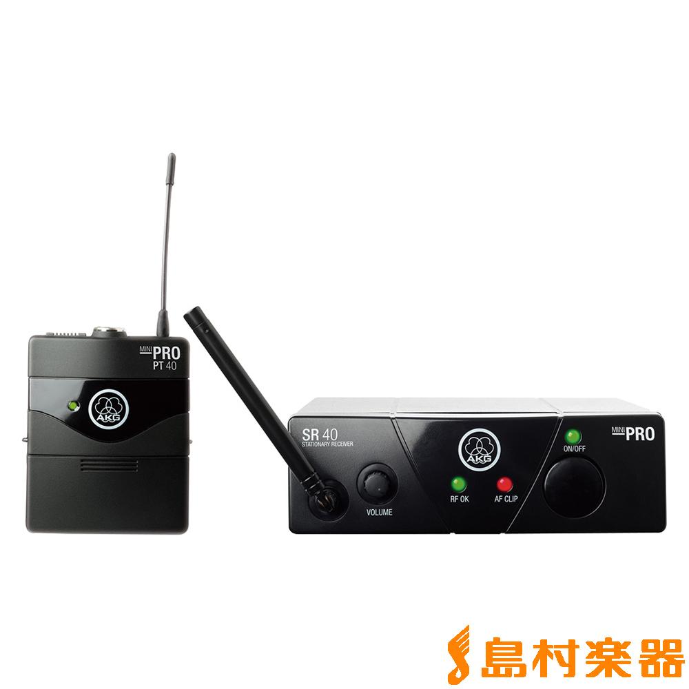 AKG WMS40 PRO MINI INSTRUMENTAL SET(JP1) 1チャンネルB帯ワイヤレスシステム