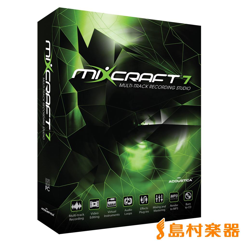 ACOUSTICA Mixcraft 7 楽曲作成ソフト 【アコースティカ】【国内正規品】