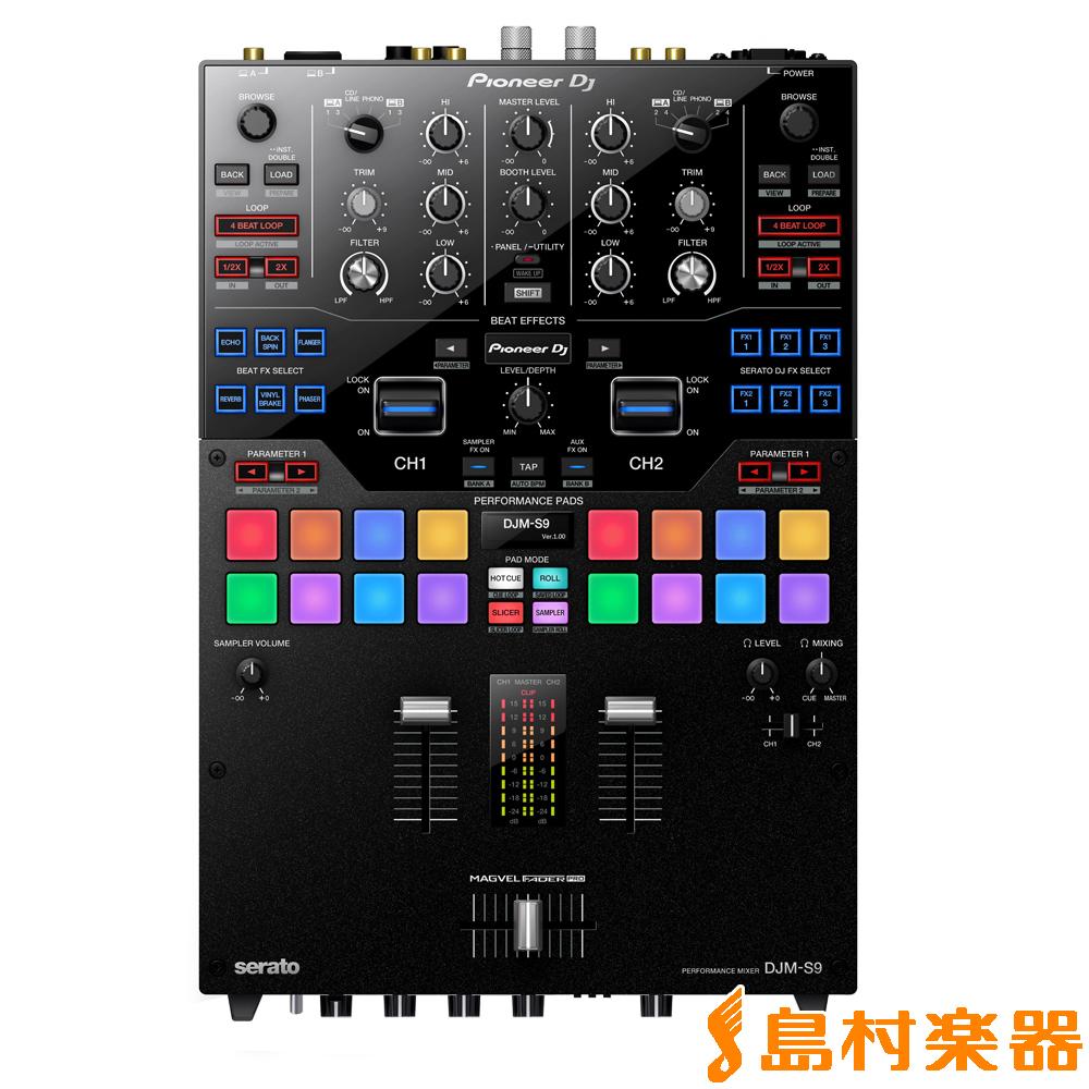 Pioneer DJ DJM-S9 Serato DJ 対応 DJミキサー 【パイオニア】