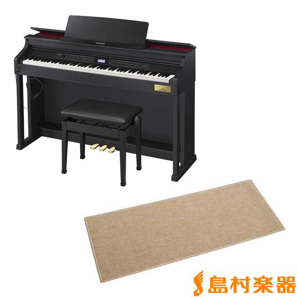CASIO AP-700 BK カーペット(小)セット (ブラックウッド調) 電子ピアノ セルヴィアーノ 88鍵盤 【カシオ AP700】【配送設置無料・代引き払い不可】【別売り延長保証対応プラン:D】