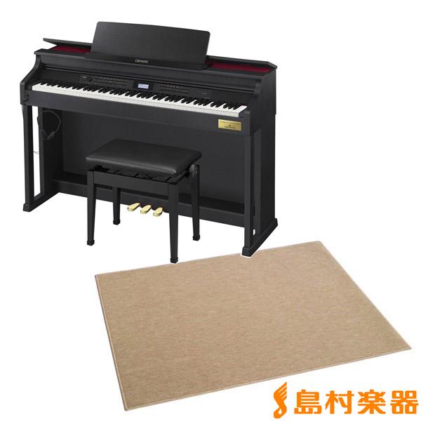 CASIO AP-700 BK カーペット(大)セット (ブラックウッド調) 電子ピアノ セルヴィアーノ 88鍵盤 【カシオ AP700】【配送設置無料・代引き払い不可】【別売り延長保証対応プラン:D】