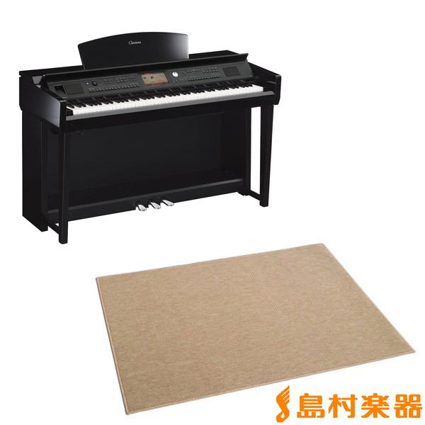 YAMAHA CVP-705PE カーペット大セット (黒鏡面艶出し) 電子ピアノ クラビノーバ 88鍵盤 【ヤマハ CVP705】【配送設置無料・代引き払い不可】【別売り延長保証対応プラン:B】