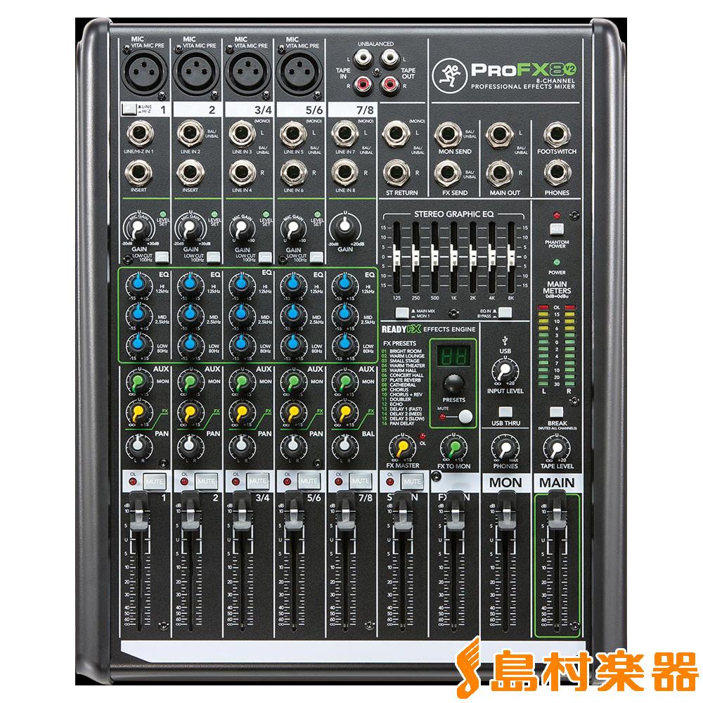 MACKIE ProFX8v2 8チャンネルプロフェッショナルエフェクターUSB I/O内蔵ミキサー 【マッキー】