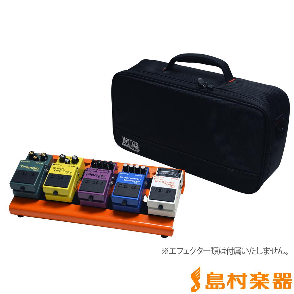 GATOR GPB-LAK-OR オレンジ ボード付きエフェクターキャリーバッグ 【ゲーター GPBLAKOR】