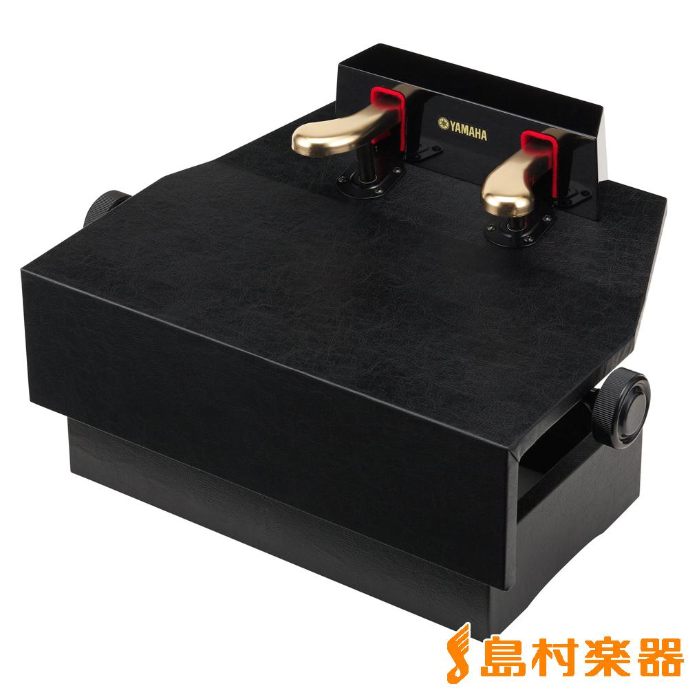 YAMAHA HP-705 昇降式ピアノ補助ペダル 【ヤマハ HP705】