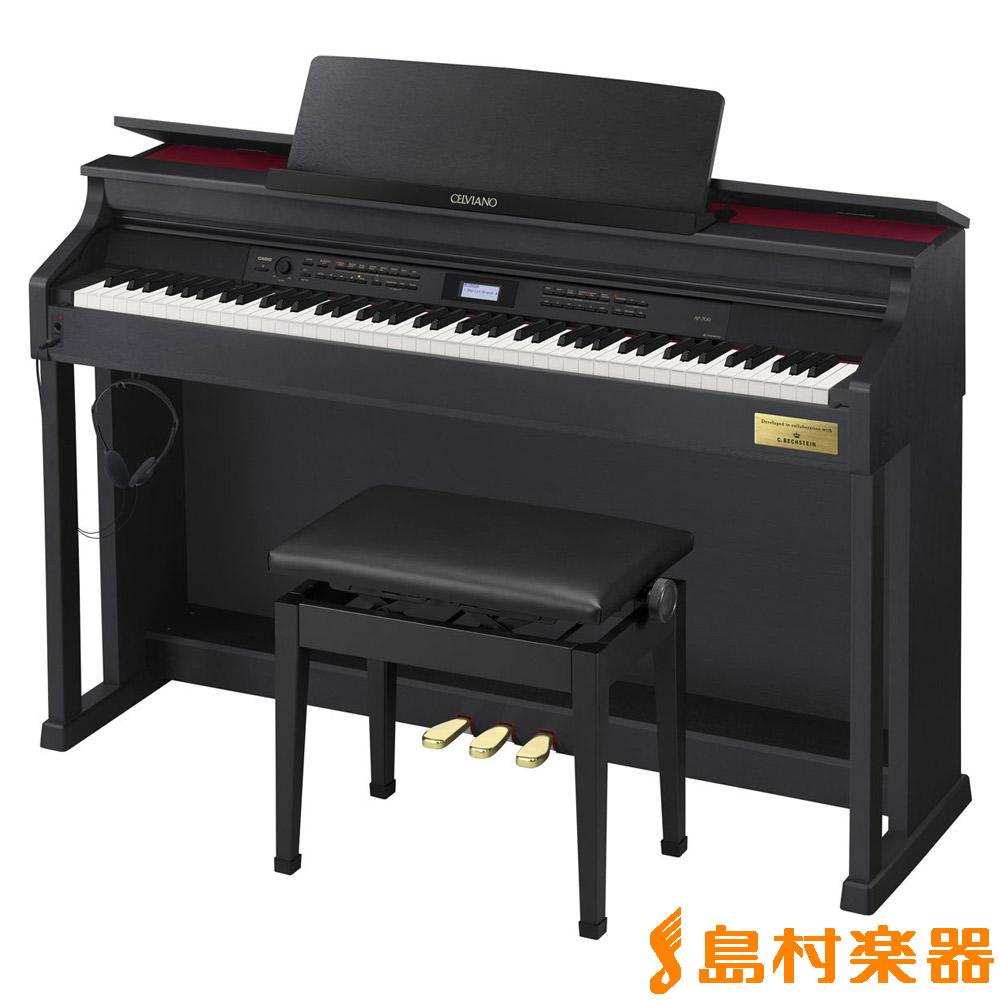CASIO AP-700 BK (ブラックウッド調) 電子ピアノ セルヴィアーノ 88鍵盤 【カシオ AP700】【配送設置無料・代引き払い不可】【別売り延長保証対応プラン:D】