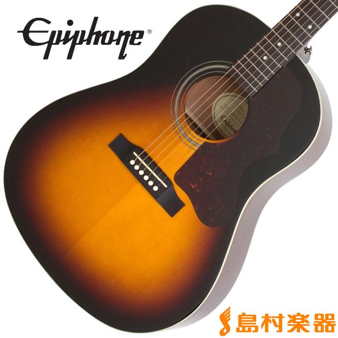 柔らかな質感の Epiphone Ltd 1963 EJ-45 Acoustic VS(ビンテージサンバースト) アコースティックギター EJ-45【エピフォン Acoustic】 Epiphone【数量限定品 在庫限り】, ビックフット ネット事業部:b5b15ae8 --- fencepanelgrips.co.uk