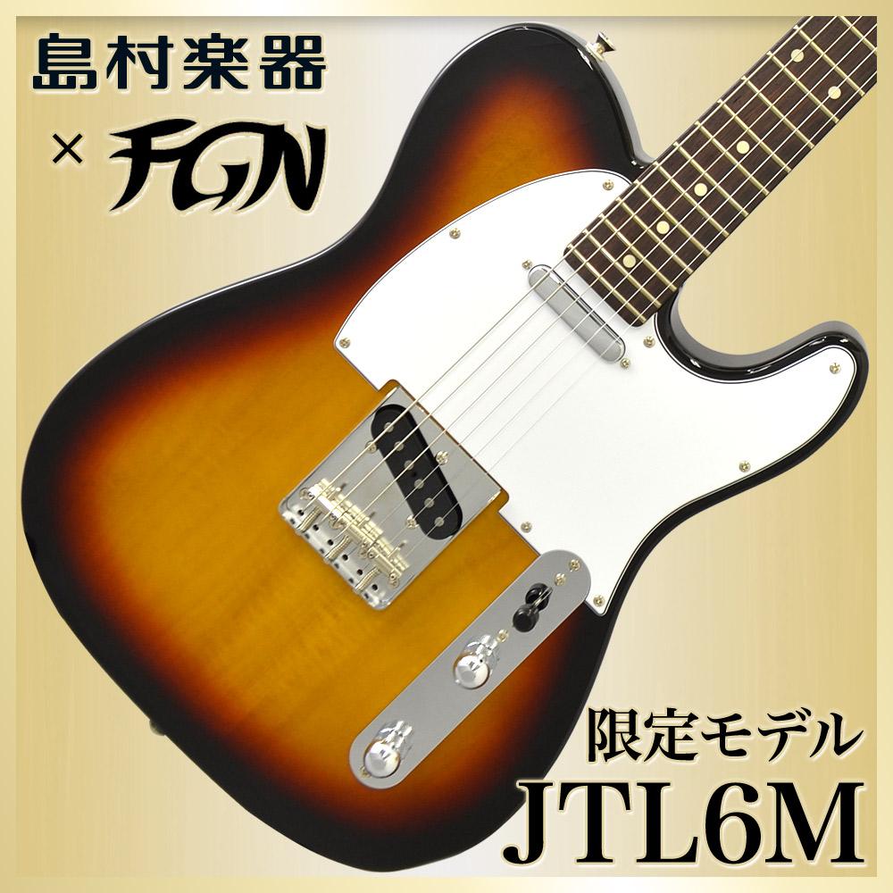 FUJIGEN JTL6R 3TS(3トーンサンバースト) テレキャスター エレキギター J-Classic 【フジゲン】【日本製】