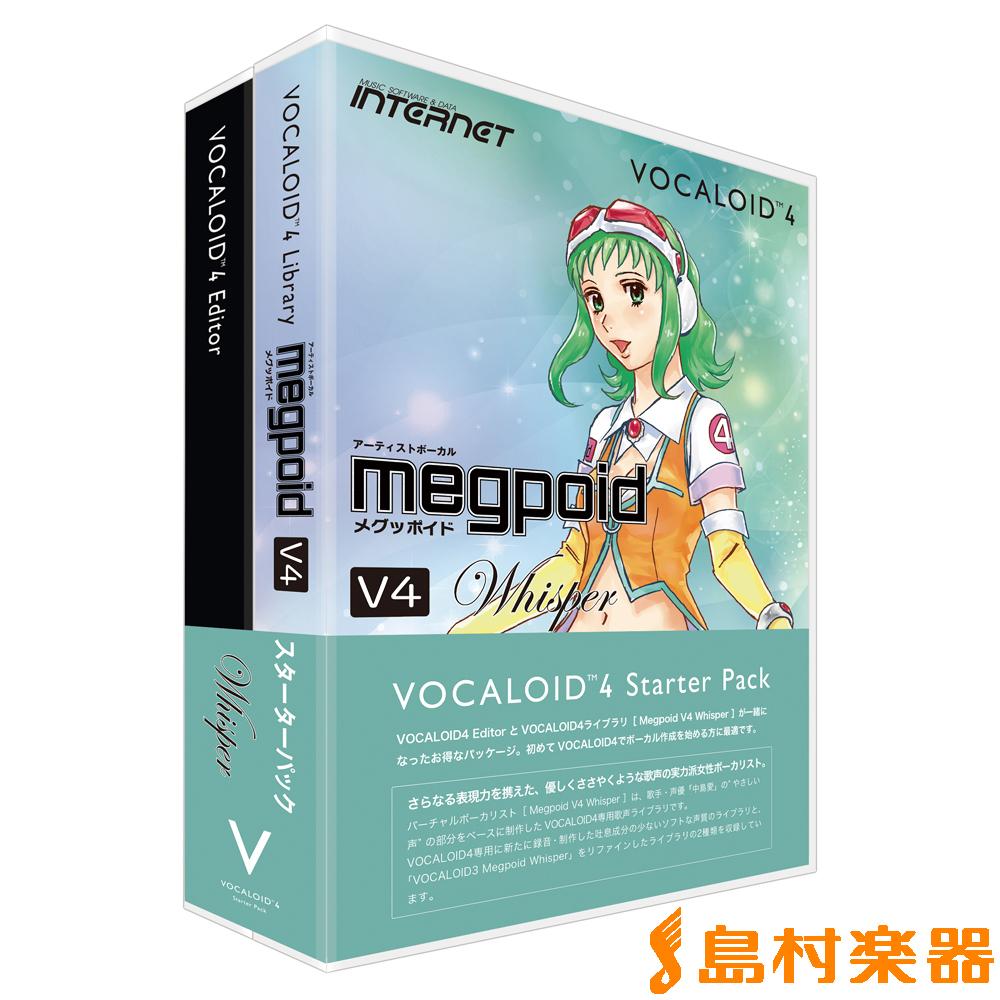 INTERNET Whisper メグッポイド ボーカロイド VOCALOID4 Starter Pack Megpoid V4 【インターネット】【国内正規品】