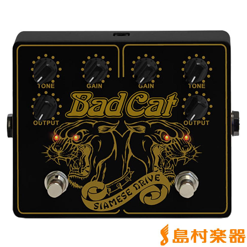 BadCat Siamese Drive BLK(ブラック) オーバードライブ エフェクター 【バッドキャット】