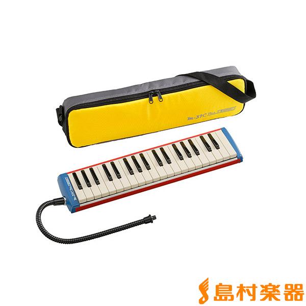 SUZUKI M-37C plus 【アルト37鍵】 【ソフトケース付き】 【フレキシブルマウスピース付き】 メロディオン 鍵盤ハーモニカ 【スズキ M37C プラス】
