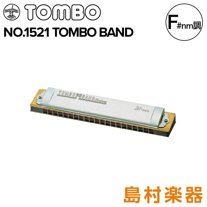 TOMBO No.1521 TOMBO 複音ハーモニカ 特製トンボバンド No.1521【F♯nm調【F♯nm調】】【21穴】【ナチュラルマイナー】【トンボ】, やまもも工房:4d0abf07 --- reifengumi.hu