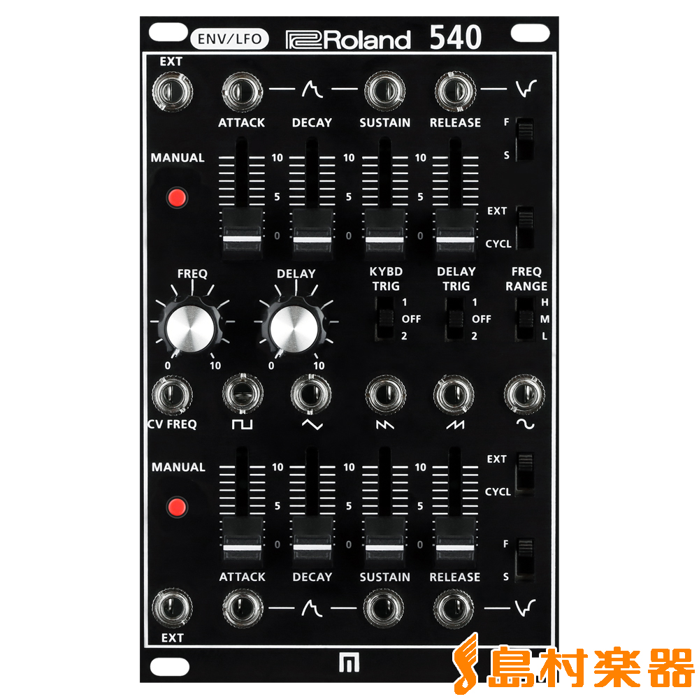 Roland AIRA SYSTEM-500 540 SYS-540 Modular 2ENV-LFO モジュラーシンセサイザー 【ローランド SYS540】