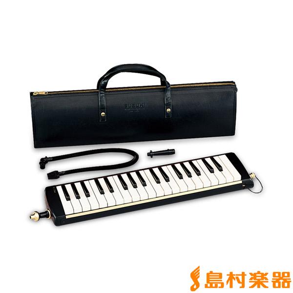 SUZUKI PRO-37V2 メロディオン 鍵盤ハーモニカ 【スズキ PRO37V2】