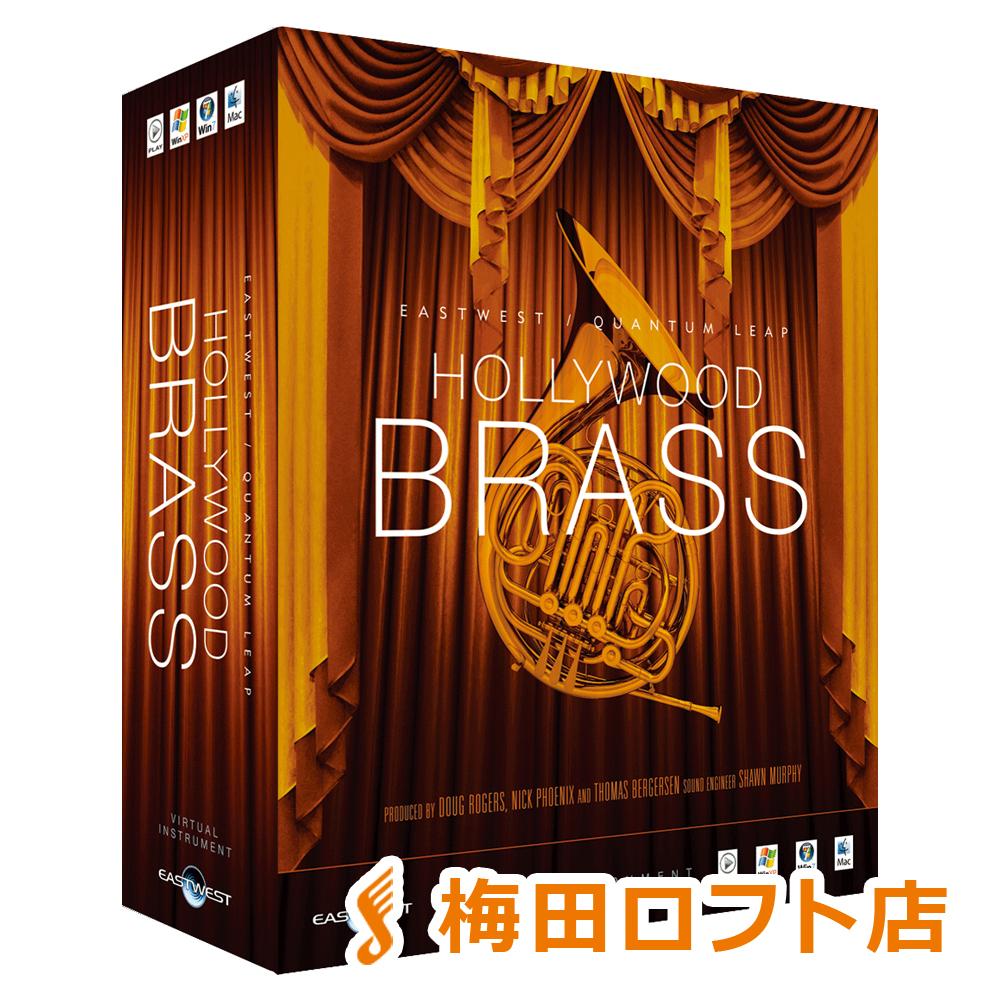 EASTWEST Hollywood Brass Gold Edition オーケストラ金管楽器コレクション 【イーストウエスト】【梅田ロフト店】【国内正規品】