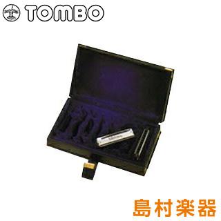 TOMBO No.HC-8DX 10ホールズハーモニカ専用ケース ハードケース 【トンボ】