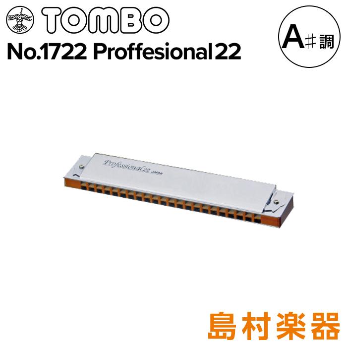 TOMBO No.1722 プロフェッショナル22 A♯調 22穴 22穴 TOMBO 複音ハーモニカ【トンボ】, t-joy:842dd09a --- reifengumi.hu