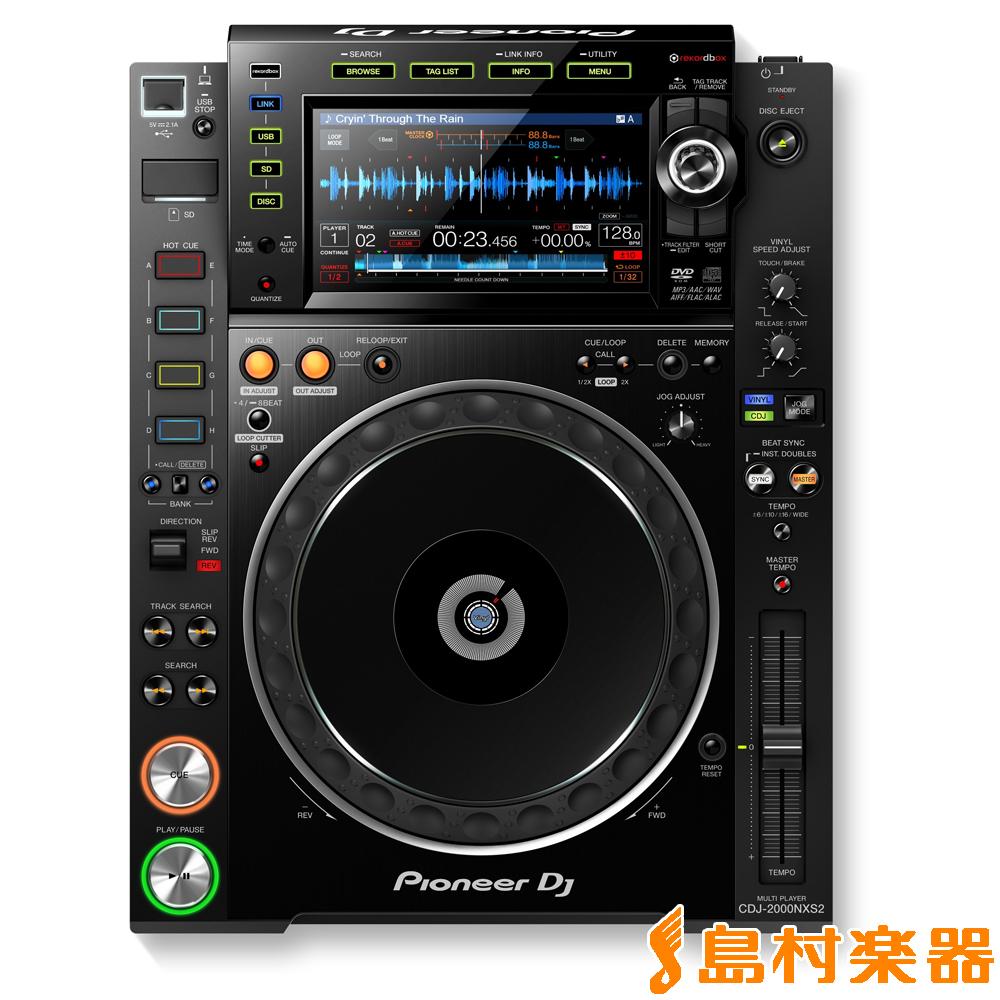 Pioneer DJ CDJ-2000NXS2 CDJプレーヤー 【パイオニア CDJ2000NXS2】