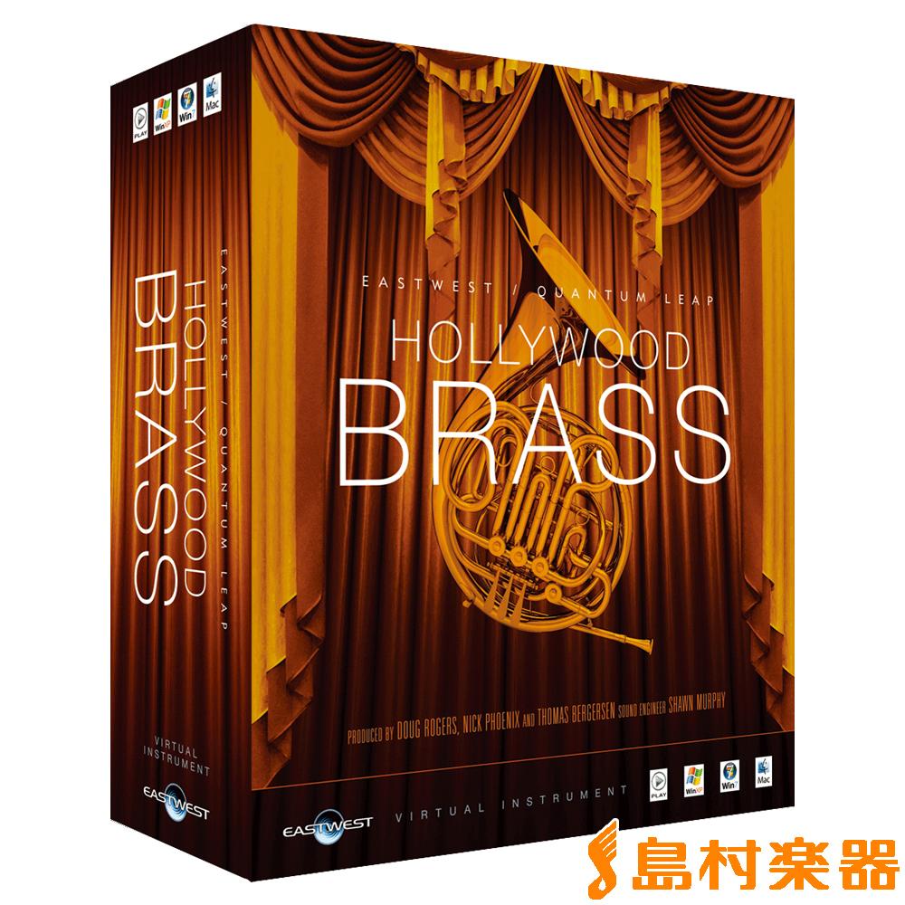 EASTWEST Hollywood Brass Gold Edition オーケストラ金管楽器コレクション 【イーストウエスト】【国内正規品】