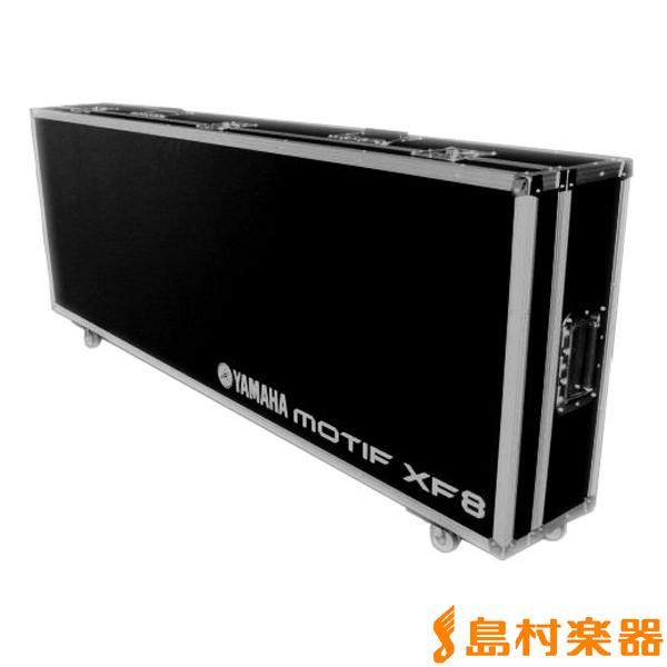 YAMAHA LC-MOTIFXF8H MOTIF XF8 専用ハードケース 【ヤマハ】